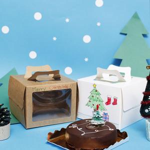 크리스마스 케잌 상자