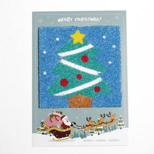 크리스마스 트리 샌드아트 카드