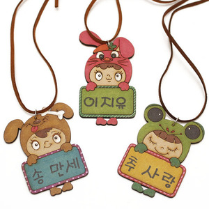 팬시우드 이름표 목걸이(3개)